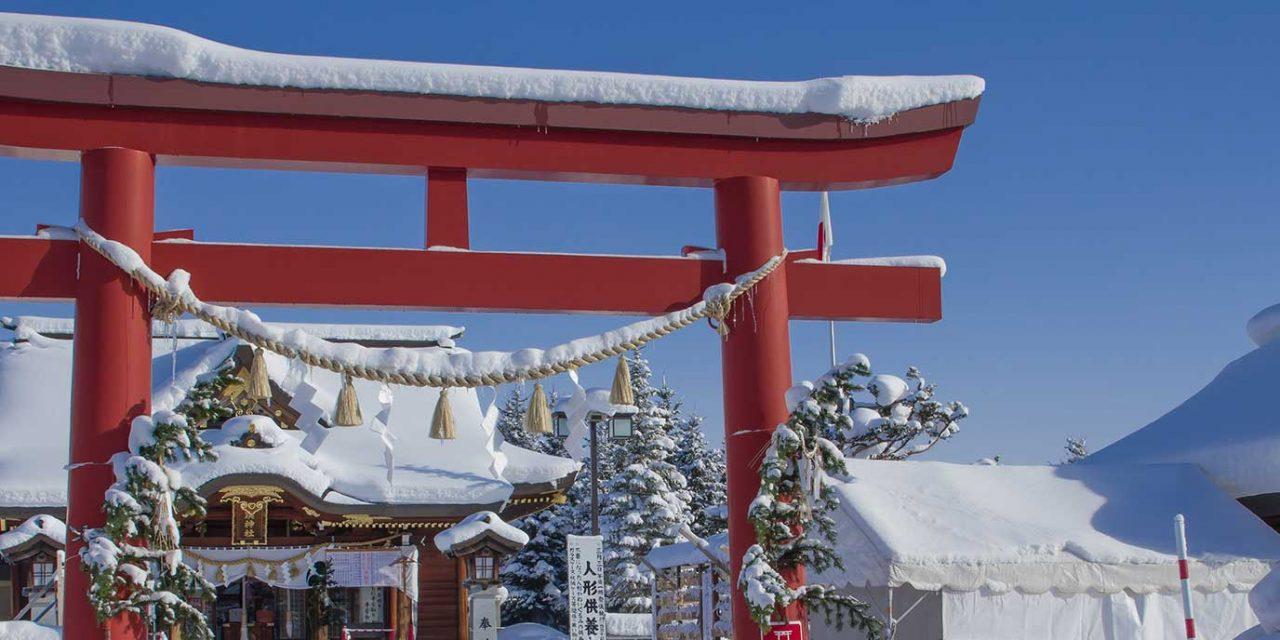 https://btgviagens.com.br/wp-content/uploads/2019/09/pacotes-de-viagens-banner-internas-asia-japao-hokkaido-1280x640.jpg