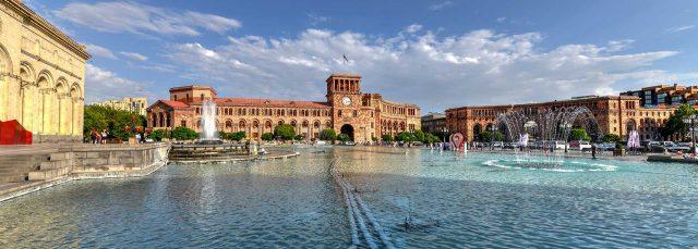 Pacotes de viagem para Armênia